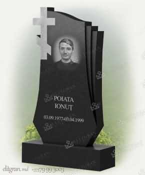 Monumentul funerar din granit S86