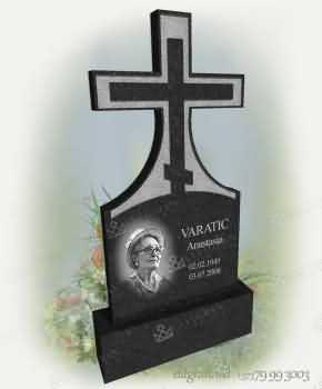 Monumentul funerar din granit S89