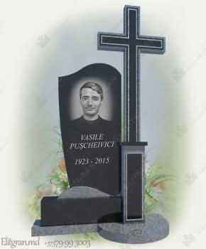 Monumentul funerar din granit P532