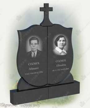 Monumentul funerar din granit D341